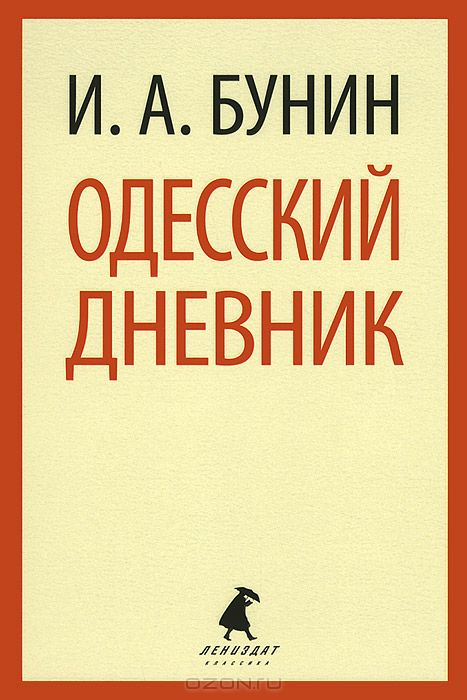 http://static2.ozone.ru/multimedia/books_covers/1010353926.jpg