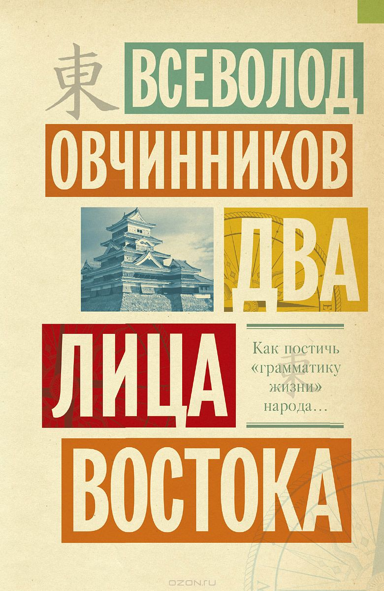 http://static1.ozone.ru/multimedia/books_covers/1010491843.jpg