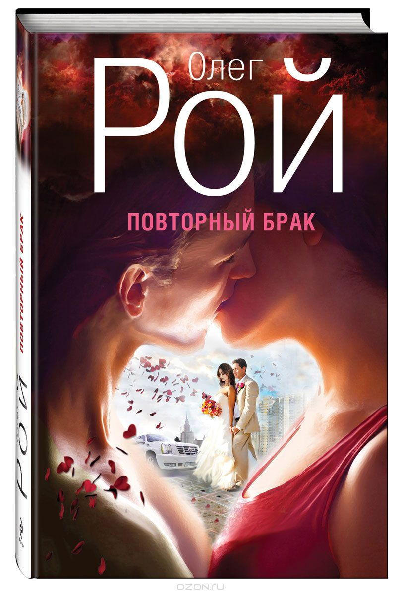 http://static.ozone.ru/multimedia/books_covers/1011027400.jpg